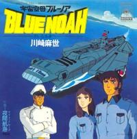 Bluenoah_3
